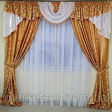 Комплект штор з ламбрекеном Сандра з жаккарду з люрексом (для спальні та вітальні), фото 2