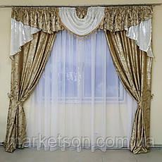 Комплект штор з ламбрекеном Сандра з жаккарду з люрексом (для спальні та вітальні), фото 3