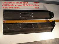 Кронштейн задних фонарей.(комплект 2шт.). 5511-8404270/71