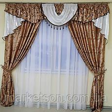 Комплект штор с ламбрекеном Сандра из жаккарда с люрексом (для спальни и гостиной), фото 3