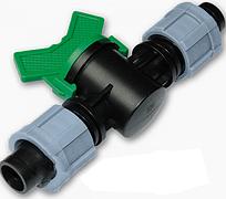 Кран старт-коннектор для капельного полива BRADAS Ø20мм с поджимом Ø16мм