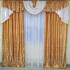 Комплект штор с ламбрекеном Сандра из жаккарда с люрексом (для спальни и гостиной), фото 2
