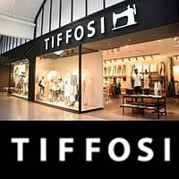 Наш партнер производитель одежды и обуви TIFFOSI