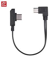 Зарядный кабель Zhiyun Type-C для смартфона Android (Type-C, Smooth 3/4/Q) (ZW-Type-C-002)