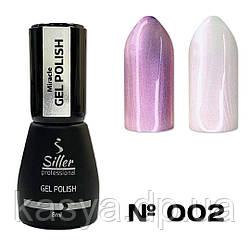 Гель-лак Siller Professional Miracle №002, 8 мл