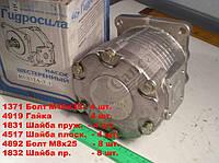 Насос НШ-32А-ЗЛ.