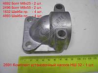 Патрубок НШ-32 М30х1,5 (выходной).
