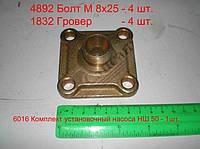 Патрубок НШ-50 27х1.5 (металлический , резьба). 5511-8604087-10