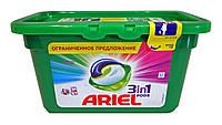 Капсулы ARIEL 3 в 1 PODS Color, 13 шт.