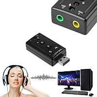 Внешняя звуковая карта USB Virtual 7.1 Channel 3D