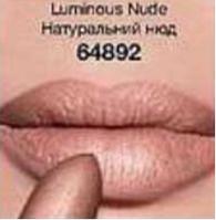 """Губная помада """"Матовое превосходство. Металлик"""" оттенок - Luminous Nude  AVON True"""