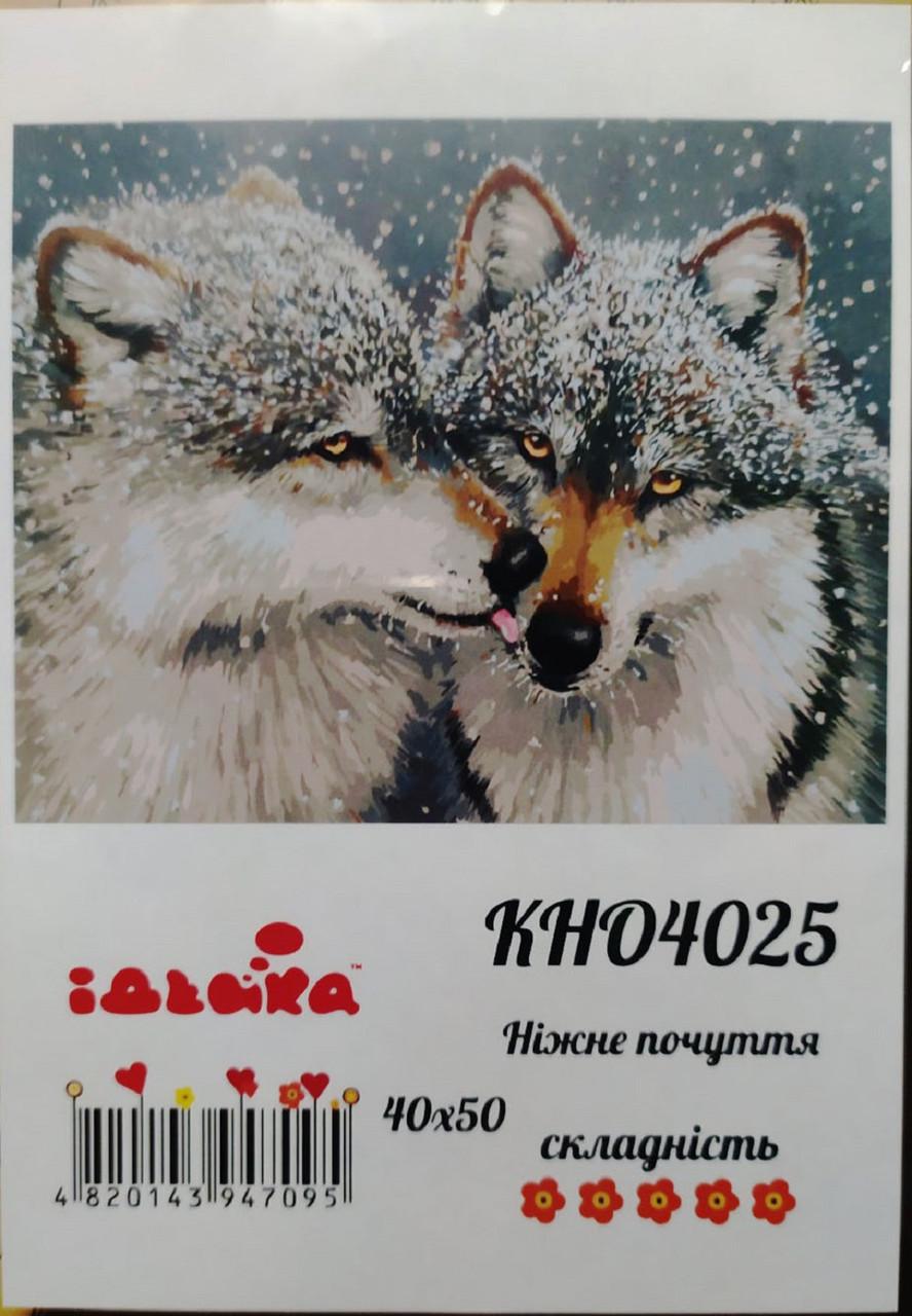 """Картина по номерам """"нежные чувства"""" кн04025"""