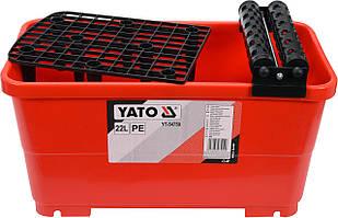 Ведро пластиковое с валами и решеткой для плиточных работ YATO 22 л