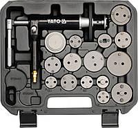 Тормозные зажимы YATO пневматические 16 элементов