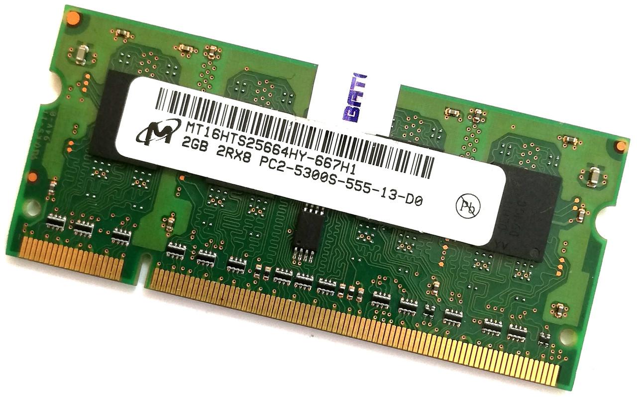 Оперативная память для ноутбука Micron SODIMM DDR2 2Gb 667MHz 5300s CL5 (MT16HTS25664HY-667H1) Б/У