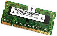 Оперативная память для ноутбука Micron SODIMM DDR2 2Gb 667MHz 5300s CL5 (MT16HTS25664HY-667H1) Б/У, фото 1
