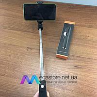 Монопод для селфи Selfie Stick K09 Селфи палка для телефона