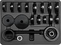 Съемник подшипника передней ступицы YATO набор 23 шт., фото 1
