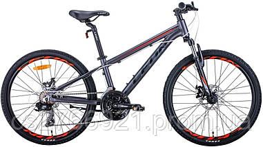 """Велосипед AL 24"""" Leon JUNIOR AM DD рама-12,5"""" антрацитовый с красным (м) 2020, фото 2"""