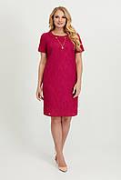 Женское нарядное платье цвета фуксия длина миди большого размера Айза
