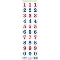Разрезной матерал Цифры