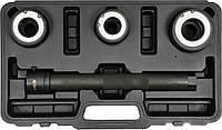 Ключи для обслуживания рулевых тяг автомобиля YATO, головки Ø = 30-35, 35-40, 40-45 мм, кпл. 4 шт., фото 1