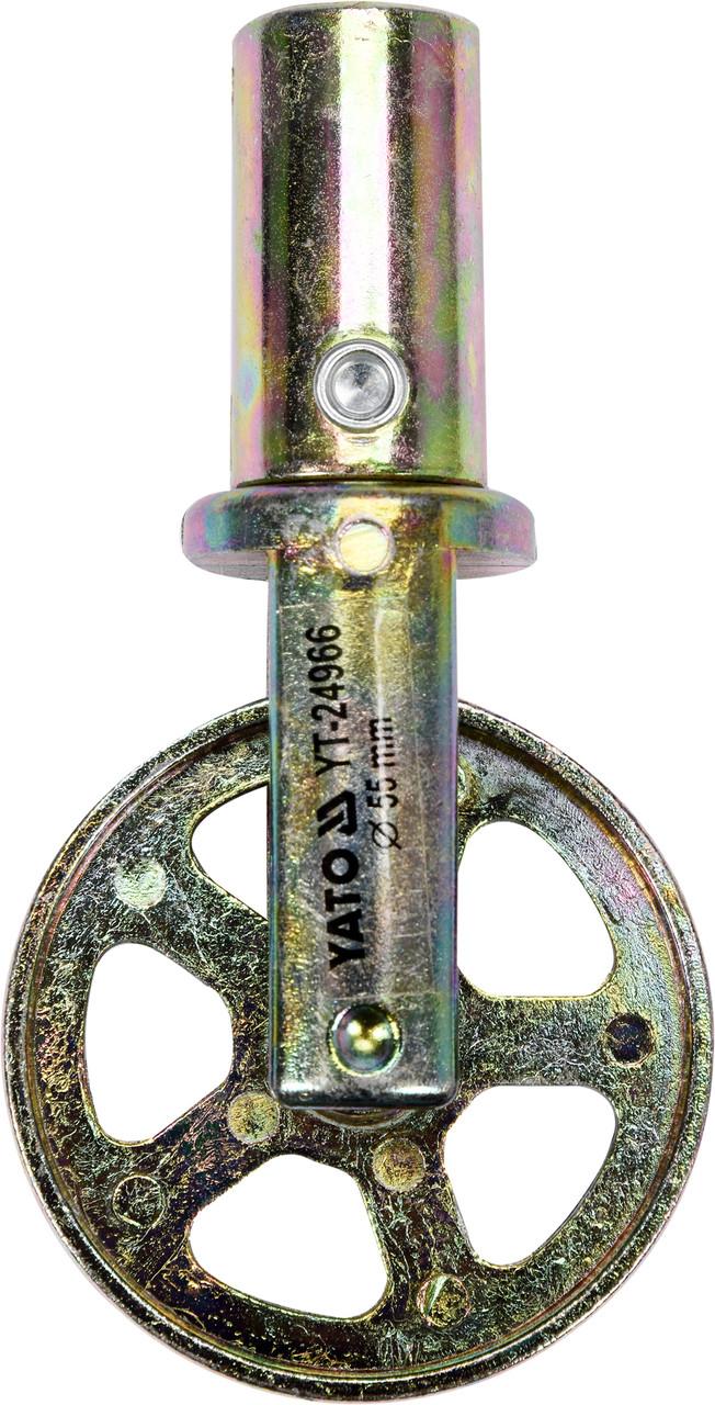 Колесо ведуче для очищення каналізації YATO Ø= 55 мм, з оцинкованої сталі, до YT-24980