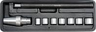 Комплект для центрування дисків щіплення, Ø= 11-25 мм, 9 елем., фото 1