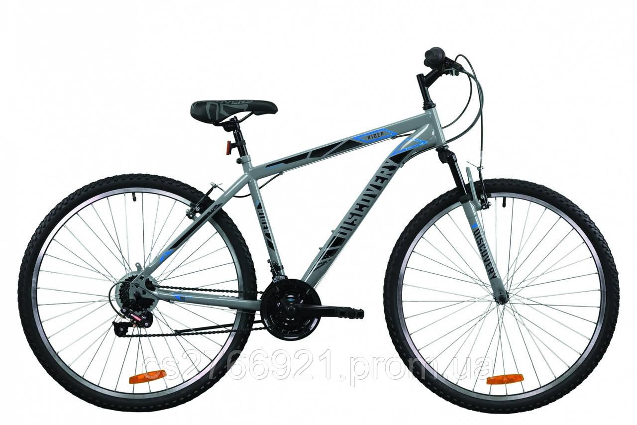 "Велосипед ST 29"" Discovery RIDER AM Vbr 2020"