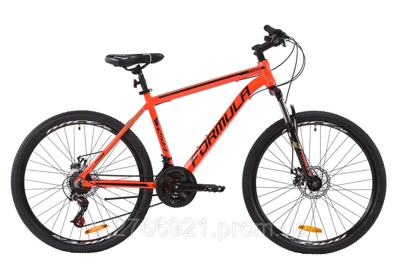 """Велосипед 26"""" Formula THOR 2.0 14G DD Al 2020"""