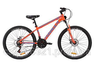 """Велосипед 26"""" Formula THOR 2.0 14G DD Al 2020, фото 2"""