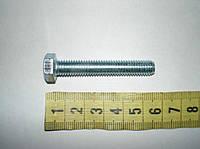 Болт М8х1,25х50 (полная резьба). 00005М6805020