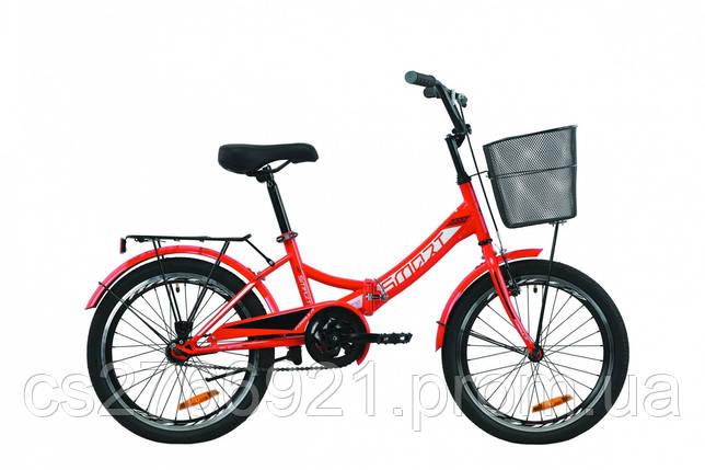 """Велосипед ST 20"""" Formula SMART Vbr с багажником зад St, с крылом St, с корзиной St 2020, фото 2"""