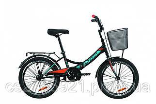 """Велосипед ST 20"""" Formula SMART Vbr с багажником зад St, с крылом St, с корзиной St 2020, фото 3"""