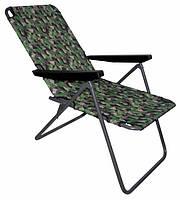 """Кресло Шезлонг """"Эко"""" раскладное кресло лежак для рыбалки и отдыха"""