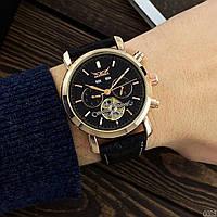 Механические часы Jaragar 540 Black-Cuprum-Black