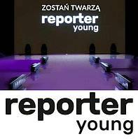Наш партнер виробник одягу Reporter.