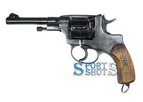 Наган Гром 4мм 1919г (Револьвер системы Наган под патрон флобера)