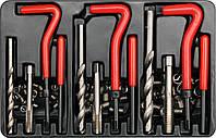 Набір інструм-ів і детал. для ремонту різьби YATO, М6х1,0, М8х1,25- 10,8 мм; М10х1,5-13,5 мм; 88 ел, фото 1