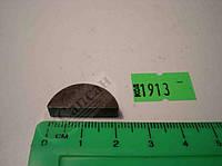 Шпонка сегментная вала вилки сцепления (6х9х22). 870813