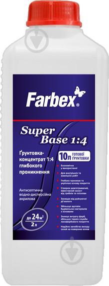 """Грунтовка-концентрат ТМ """"Farbex"""" 2л"""