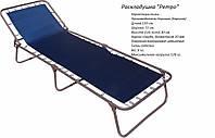 Раскладушка кровать на пружинах Ретро 193х75х28 см нагрузка 120 кг, фото 1