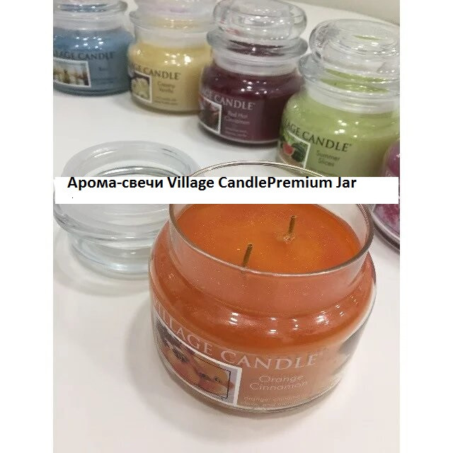 Арома-свечи Village Candle Premium Jar - декор для дома, фото 2