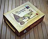 Ладан ватопедский, в ассортименте, на вес, фото 6