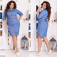Приталенное женское платье-рубашка по колено с поясом размеры 48-58 арт 206