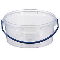 Ведро 0,5 л. пластиковое для пищевых продуктов 020000008
