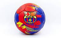 Мяч футбольный №5 Barcelona Star (5 слоев ПВХ) (футбольний м'яч)