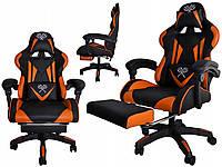 Кресло офисное компьютерное игровое Malatec