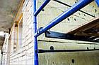 Строительные Леса. Секция без лестницы 3х2 м., фото 4