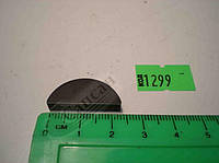 Шпонка сегментная тяги кулисы (5х10х25). 870812